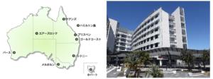 オーストラリア 日本語 人工透析