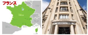 2.フランス地図と病院