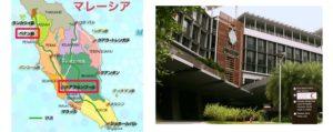 マレーシア クアラルンプール 日本語 人工透析 海外