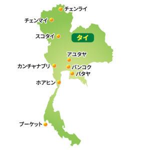 タイ 日本人 日本語 人工透析 海外
